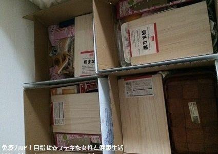 【熊本地震】参加した感想「熊本・大分 家族の食器プロジェクト」遠方からできる支援
