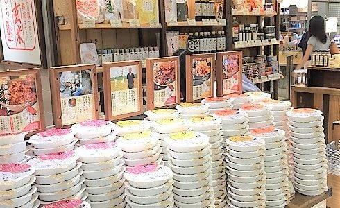 結わえる店舗「いろは」取り扱い商品を口コミ!渋谷ヒカリエ・シンクス店訪問レビュー