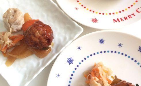 冷凍弁当【わんまいる】旬産・国産野菜100%手作りおかずセットを食べた感想口コミ