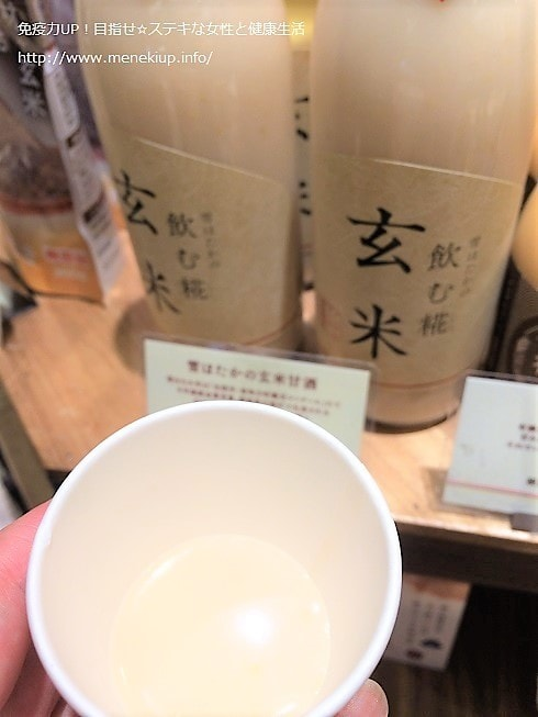 玄米甘酒「飲む糀(こうじ)」味の感想