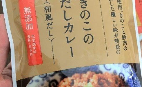 免疫力を上げる食材:βグルカンが多く含まれる食材キノコ