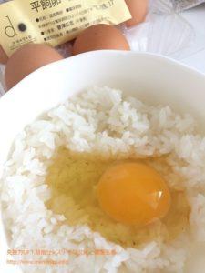平飼い卵かけご飯の味