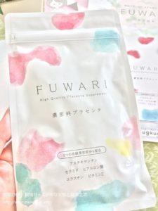 豚プラセンタサプリ「フワリFUWARI」