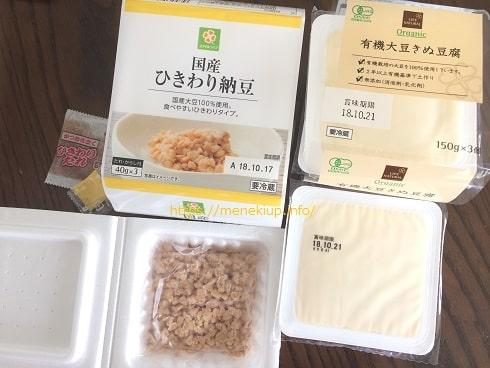 大豆イソフラボンが含まれる食品