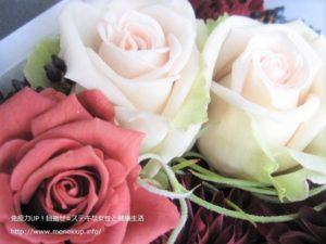 色の違うバラが豪華