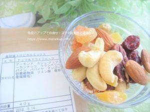 「美間食」トロピカルフルーツ中身