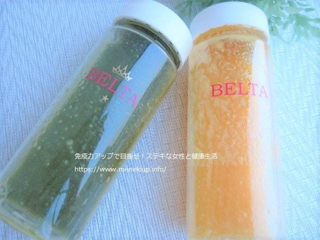 ベルタ フルーツジュース