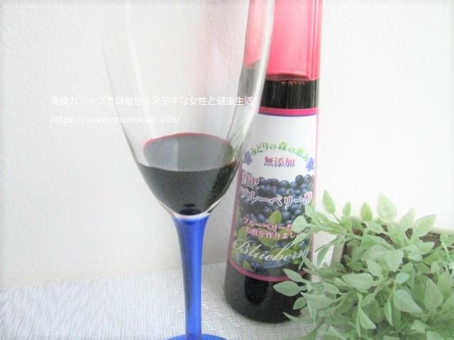 ブルーベリー酢ワインみたい