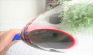 赤ワインみたい
