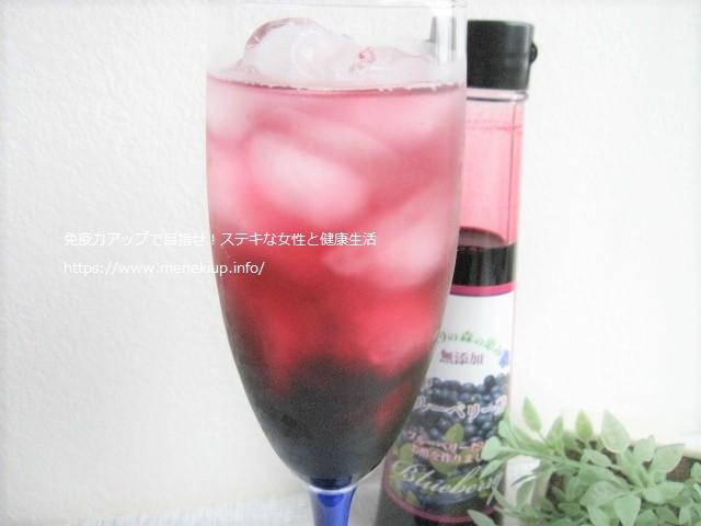 ブルーベリー酢の味