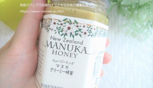 苦くない!ほわほわ甘い【マヌカハニークリーミー蜂蜜】感想口コミ