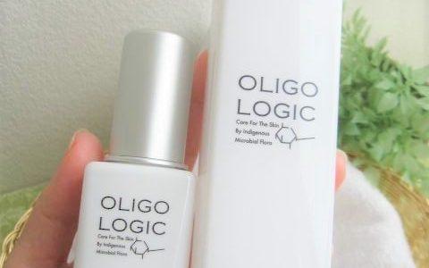 美肌菌美容液「オリゴロジック」を1本使用した感想口コミレビュー